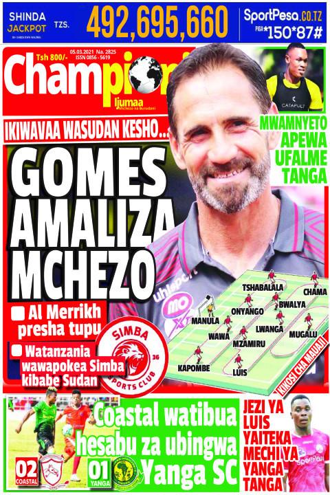 GOMES AMALIZA MCHEZO | Champion Jumamosi