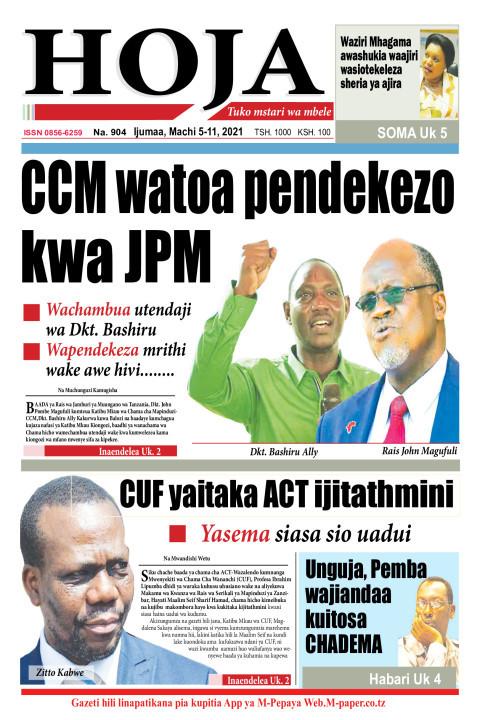 CCM watoa pendekezo kwa JPM | HOJA