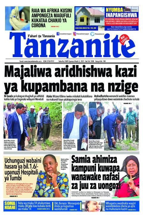 Zaidi ya Bil. 35/- zatumika kuboresha usafiri wa majini nch | Tanzanite