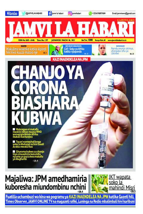 Chanjo ya Corona biashara kubwa   Jamvi La Habari