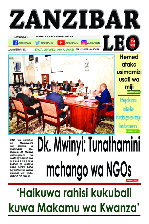 Dk. Mwinyi: Tunathamini mchango wa NGOs   ZANZIBAR LEO