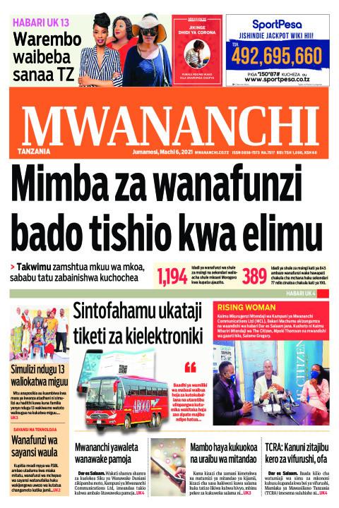 MIMBA ZA WANAFUNZI BADO     Mwananchi