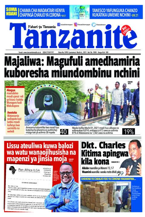 Majaliwa: Magufuli amedhamiria kuboresha miundombinu nchini | Tanzanite