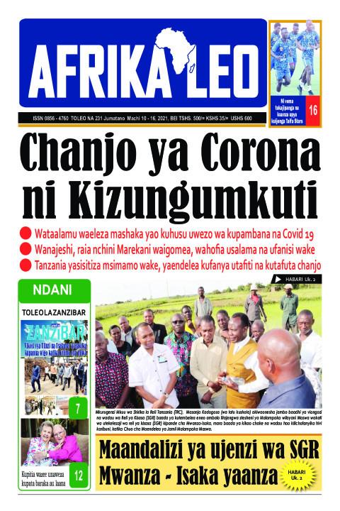 Chanjo ya Corona ni Kizungumkuti | AFRIKA LEO