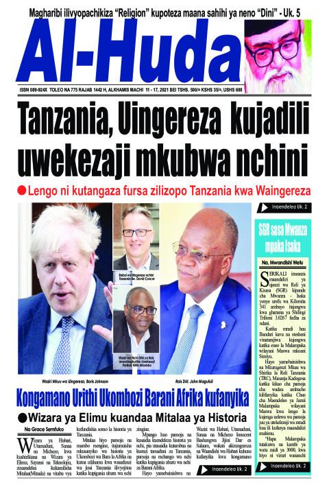 Tanzania, Uingereza kujadili uwekezaji mkubwa nchini | Alhuda