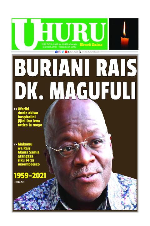 BURIANI RAIS DK. MAGUFULI | Mzalendo