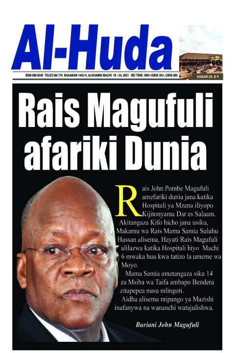 Rais Magufuli  afariki Dunia | Alhuda