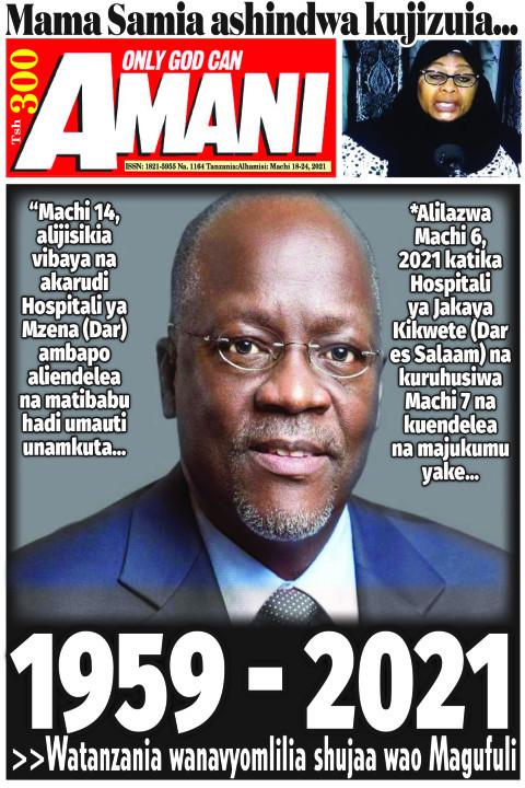 1959 - 2021 Watanzania wanavyomlilia shujaa wao Magufuli | AMANI