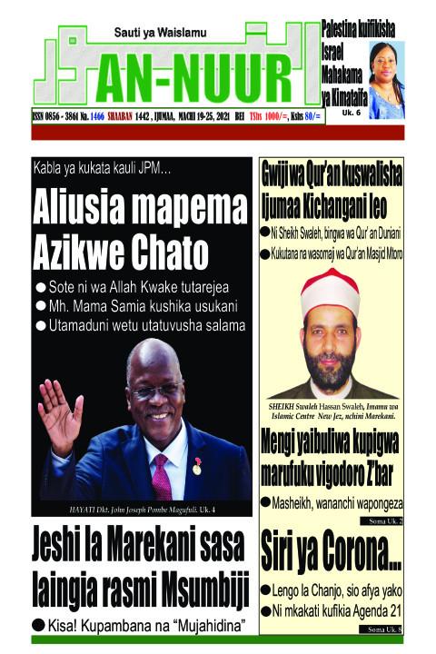 Kabla ya kukata kauli JPM… Aliusia mapema  Azikwe Chato | Annuur