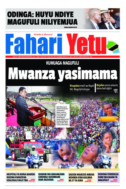 Mwanza yasimama | Fahari Yetu