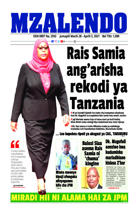 Rais Samia ang'arisha rekodi ya Tanzania | Mzalendo