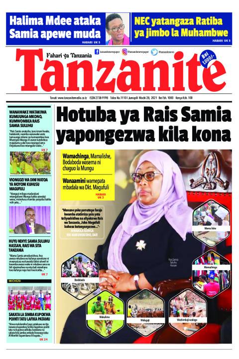 Hotuba ya Rais Samia yapongezwa kila kona | Tanzanite