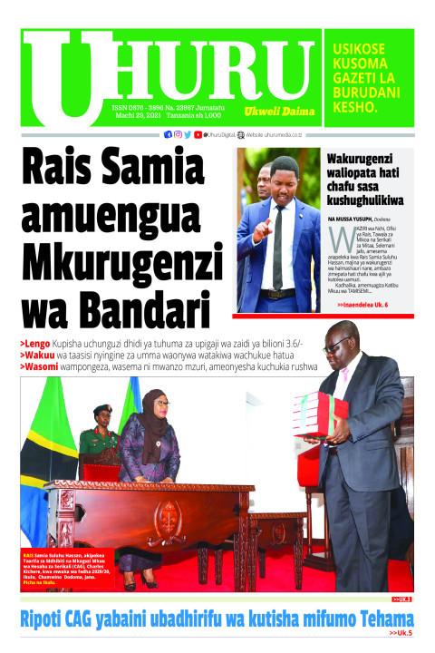 Rais Samia amuengua Mkurugenzi wa Bandari | Uhuru