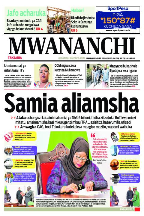 SAMIA ALIAMSHA  | Mwananchi