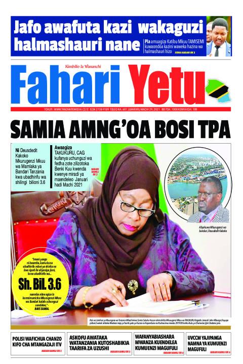 SAMIA AMNG'OA BOSI TPA | Fahari Yetu