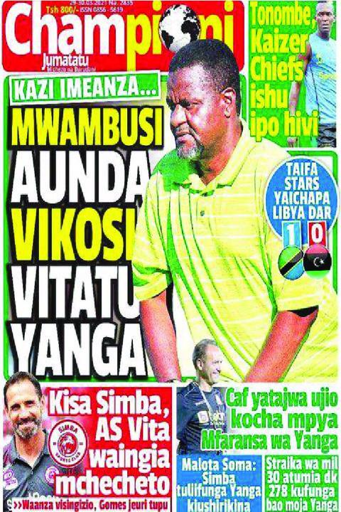 MWAMBUSI AUNDA VIKOSI VITATU YANGA | Champion Jumatatu