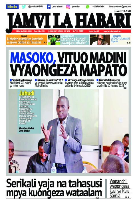 MASOKO, VITUO MADINI VYAONGEZA MAPATO | Jamvi La Habari