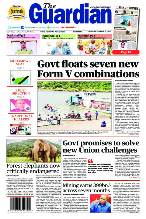 Govt floats seven new Form V combinations   The Guardian