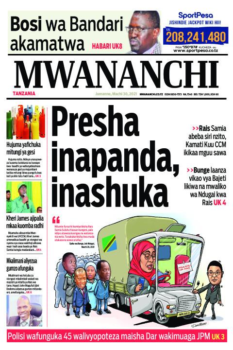 PRESHA INAPANDA,INASHUKA   | Mwananchi