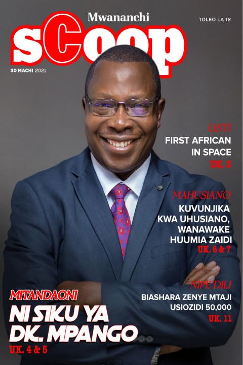 MWANANCHI SCOOP TOLEO 12 | Mwananchi Scoop