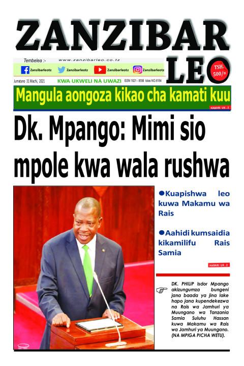 Dk. Mpango: Mimi sio mpole kwa wala rushwa | ZANZIBAR LEO