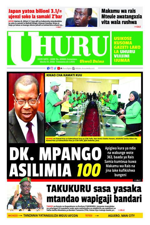 Dk. Mpango asilimia 100 | Uhuru