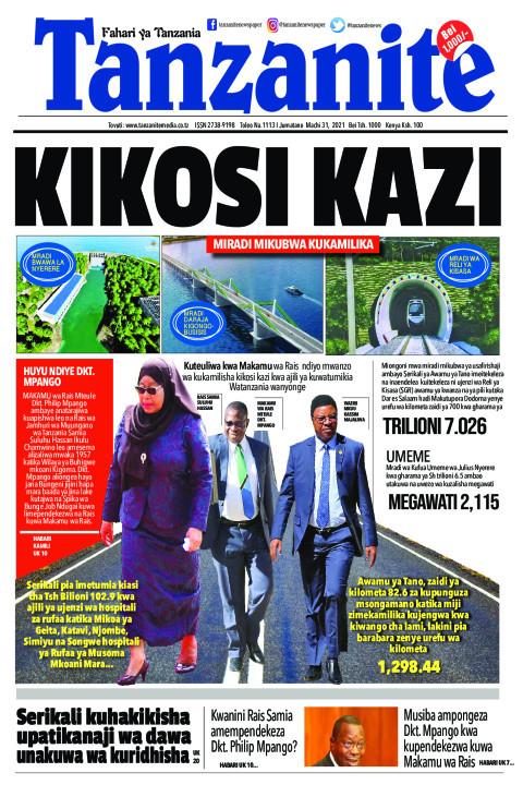 KIKOSI KAZI | Tanzanite