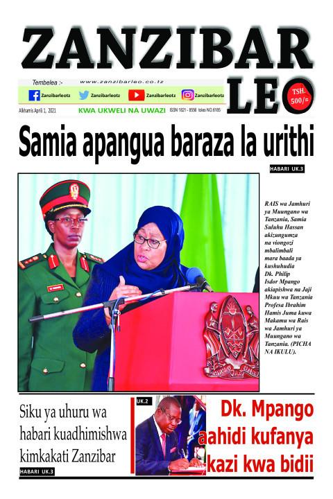 Samia apangua baraza la urithi | ZANZIBAR LEO