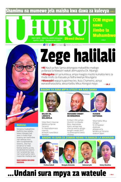 Zege halilali | Uhuru