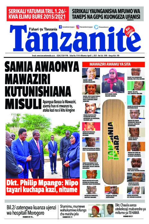 SAMIA AWAONYA MAWAZIRI KUTUNISHIANA MISULI | Tanzanite