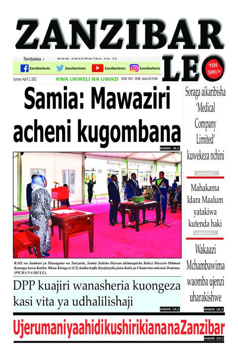 Samia: Mawaziri acheni kugombana | ZANZIBAR LEO