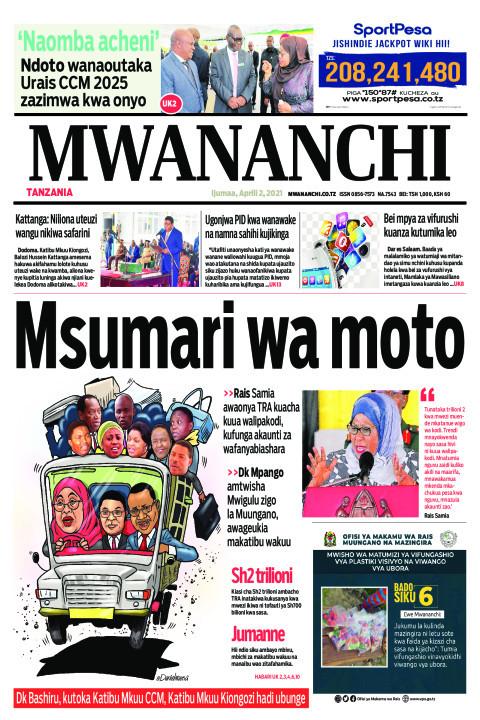MSUMARI WA MOTO  | Mwananchi