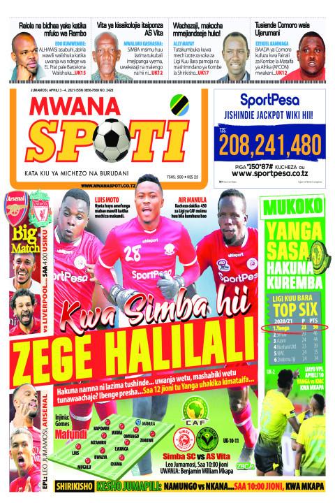 ZEGE HALILALI  | Mwanaspoti
