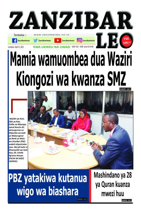 Mamia wamuombea dua Waziri Kiongozi wa kwanza SMZ | ZANZIBAR LEO