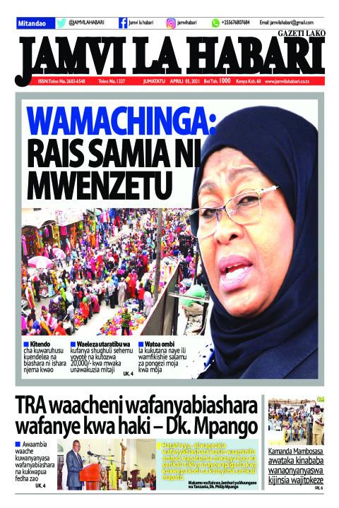 Wamachinga:  RAIS SAMIA NI MWENZETU  | Jamvi La Habari