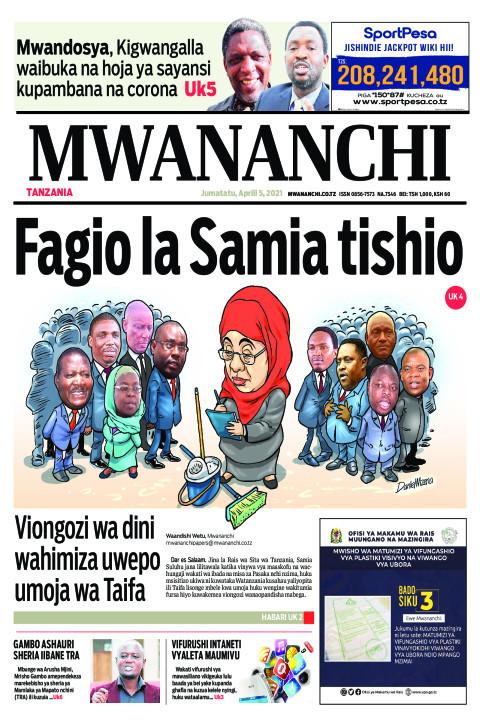 FAGIO LA SAMIA TISHIO  | Mwananchi