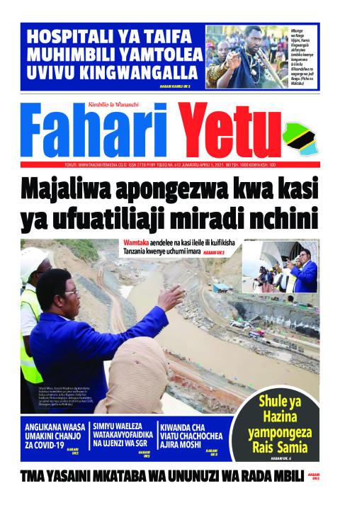 Majaliwa apongezwa kwa kasi ya ufuatiliaji miradi nchini | Fahari Yetu