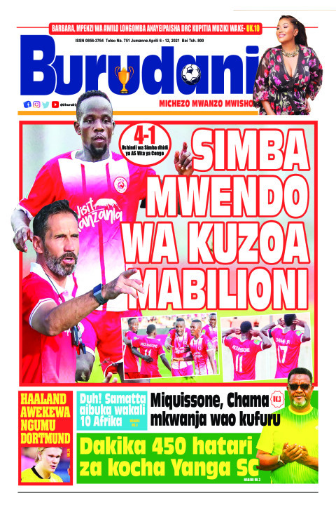 Simba mwendo wa kuzoa mabilioni | Burudani