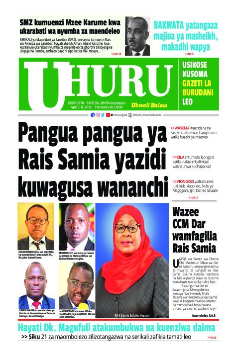 Pangua pangua ya Rais Samia yazidi kuwagusa wananchi | Uhuru