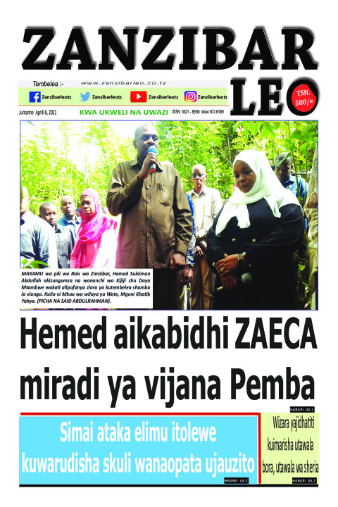 Hemed aikabidhi ZAECA miradi ya vijana Pemba | ZANZIBAR LEO