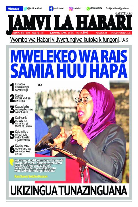 MWELEKEO WA RAIS SAMIA HUU HAPA | Jamvi La Habari