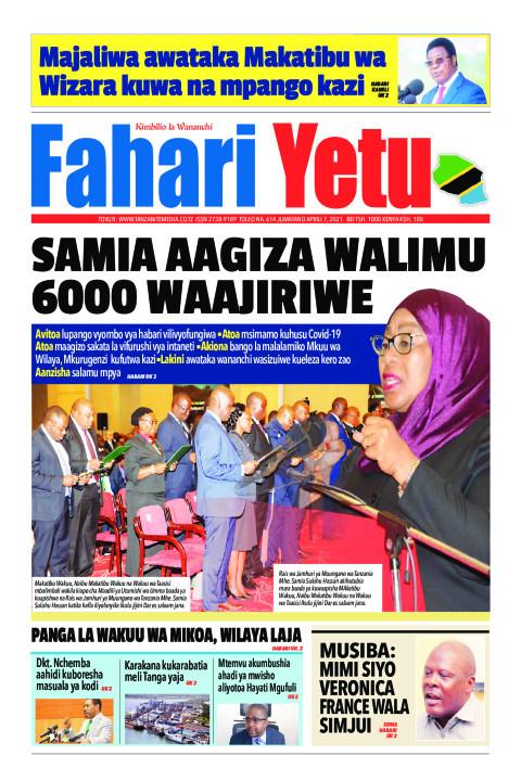 SAMIA AAGIZA WALIMU 6000 WAAJIRIWE | Fahari Yetu