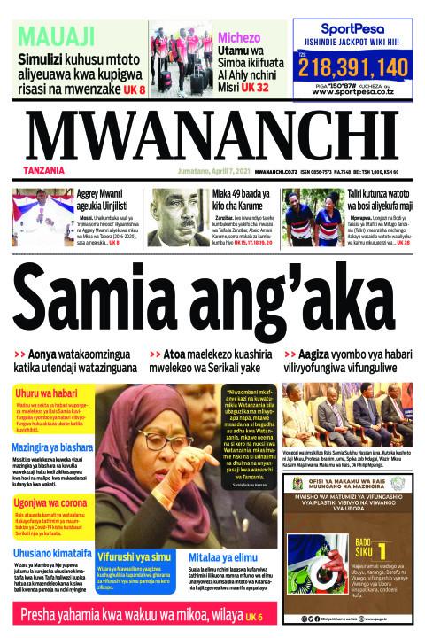 SAMIA ANG'AKA  | Mwananchi