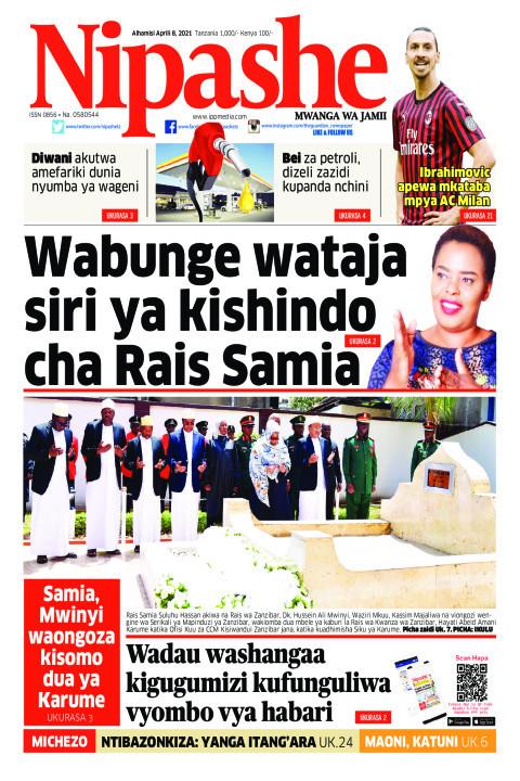 Wabunge wataja siri ya kishindo cha  Rais Samia | Nipashe