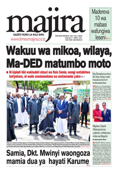 Wakuu wa mikoa, wilaya, Ma-DED matumbo moto | MAJIRA