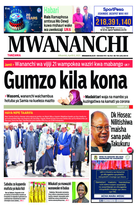 GUMZO KILA KONA | Mwananchi