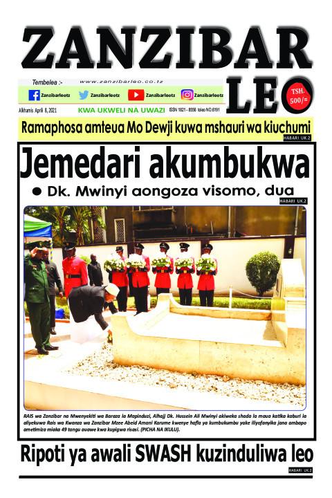 Jemedari akumbukwa | ZANZIBAR LEO