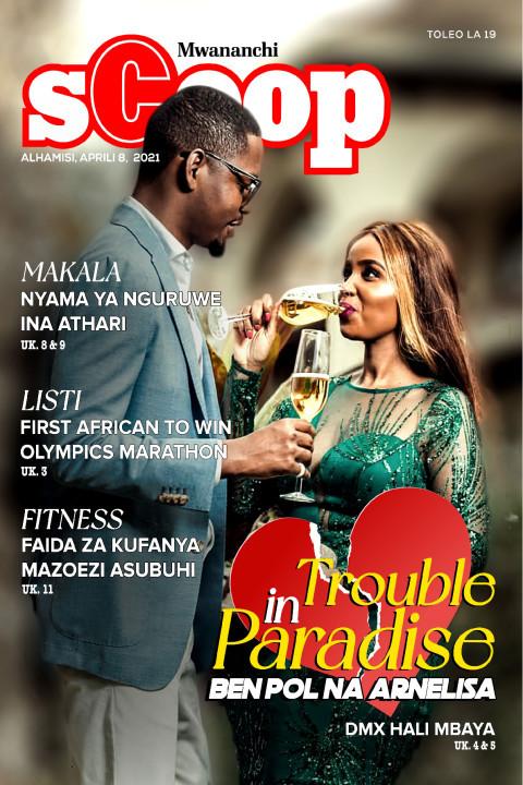 MWANANCHISCOOP TOLEO LA 18 | Mwananchi Scoop