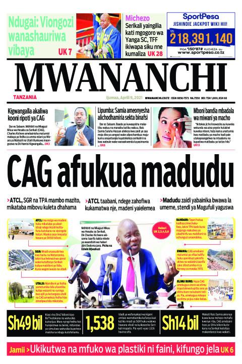 CAG AFUKUA MADUDU  | Mwananchi