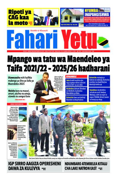 Mpango wa tatu wa Maendeleo ya Taifa 2021/22 – 2025/26 hadh | Fahari Yetu